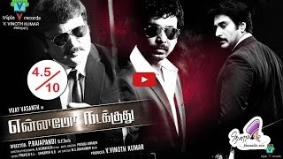 Ennamo Nadakuthu - Tamil Movie Review by Thenaali TV (vijay vasanth, Mahima Nambiar)
