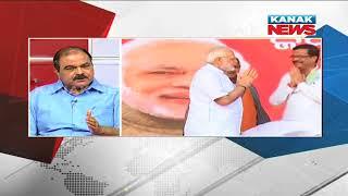 Special Discussion: PM Modi's Odisha Visit