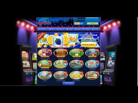 Правда про онлайн казино Вулкан Vulkan Casino