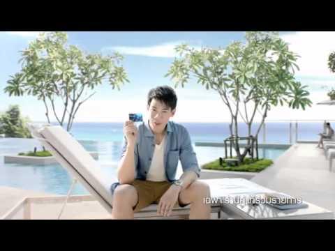 บัตร PTT Blue card
