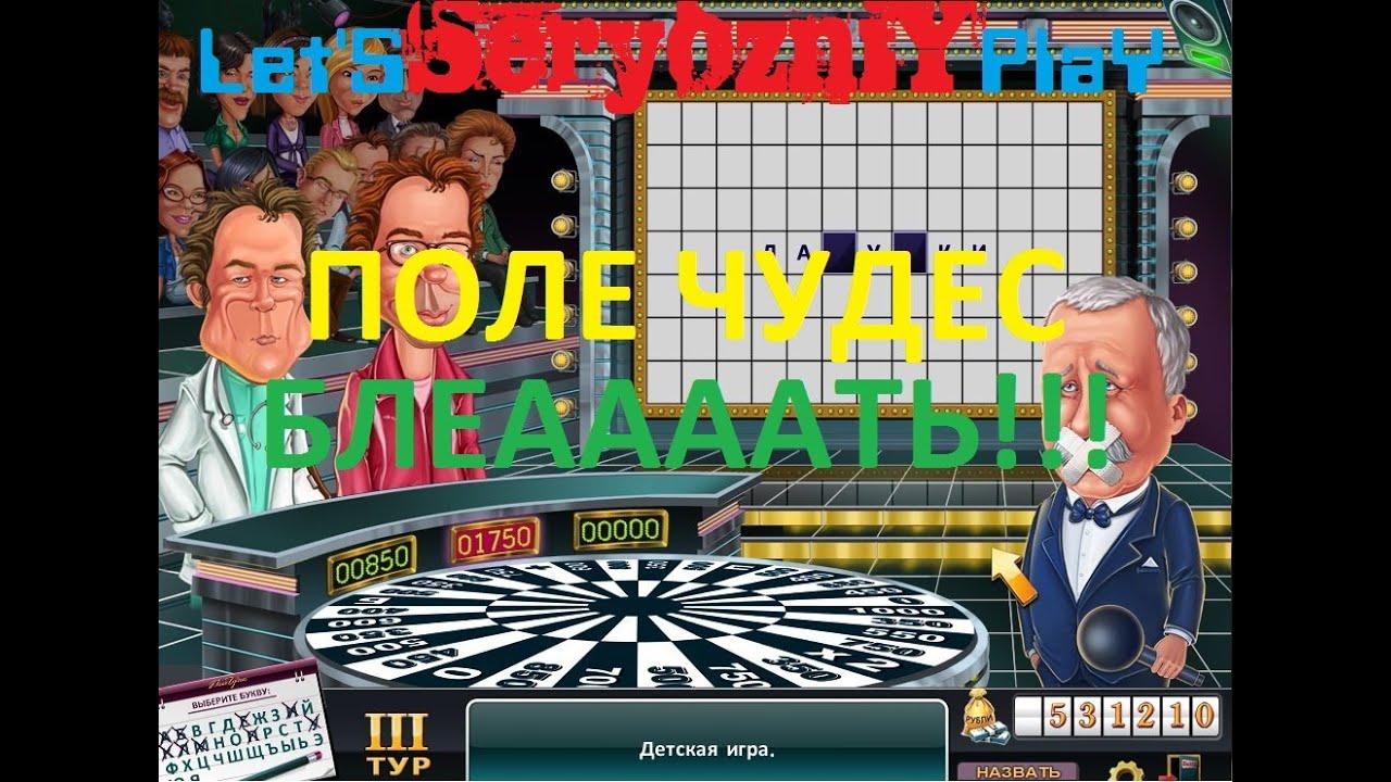 онлайн играть игра флеш казино
