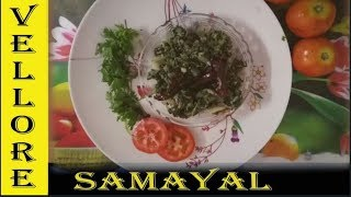 How to cook Siru keerai poriyal within 2 mins. ../Siru keerai poriyal seimurai in Tamil/