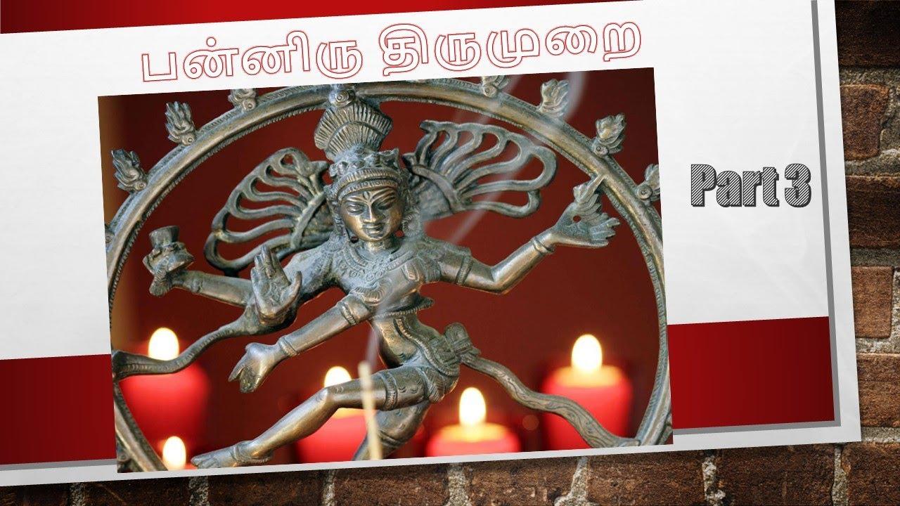 Thirumurai Tamil Pdf