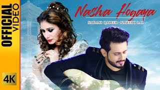 NASHA HOGAYA - SARMAD QADEER & NASEEBO LAL - OFFICIAL VIDEO