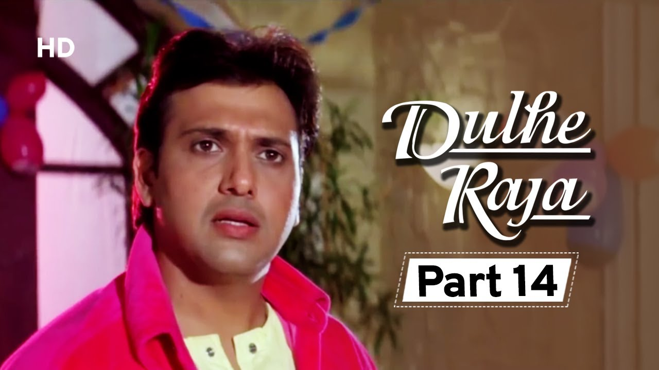 Dulhe Raja - Part 14 Superhit Bollywood Comedy Movie - Govinda | Asrani | Kader Khan | Johnny Lever
