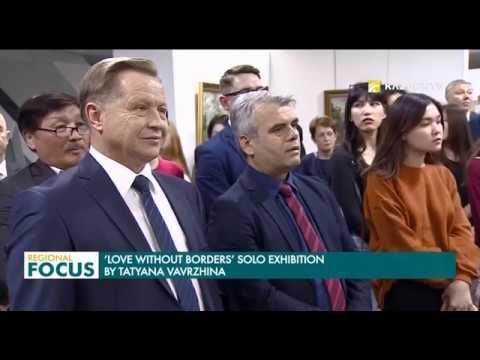 Regional Focus. 05.04.2019 (рус)