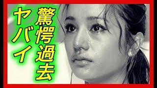 チャンネル登録お願いいたしますm(__)m☆ http://bit.ly/2wQ6LNf 【試練...