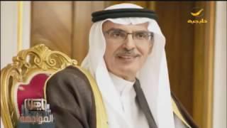 تعليق سليمان المانع على صور خالد الفيصل وبدر بن عبدالمحسن ومساعد الرشيدي