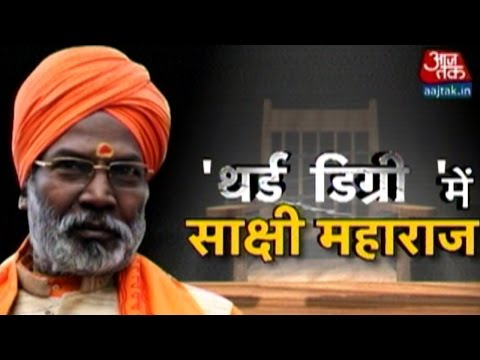Third Degree: Questioning BJP MP Sakshi Maharaj