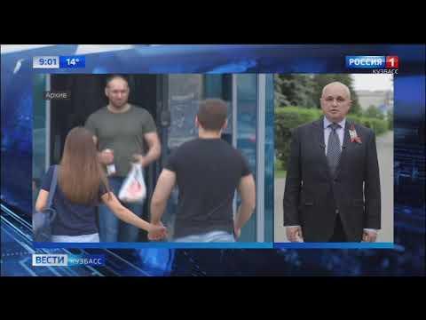 В Кузбассе возобновили работу торговые центры