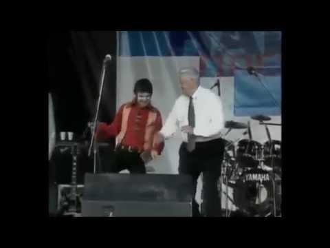 NOFX - Happy Birthday (Boris Yeltsin Edition)