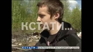 Мусорный потоп в Ленинском районе - частный сектор погребен под горами мусора