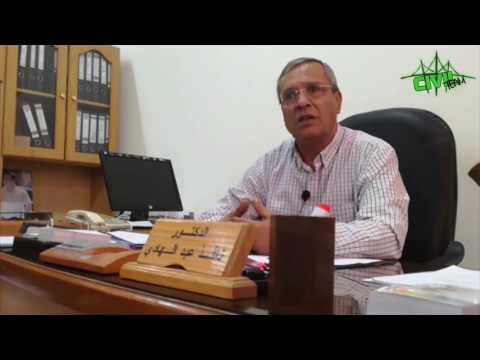 لقآء الدكتور نآفذ عبد الهآدي | ويكي دكتور