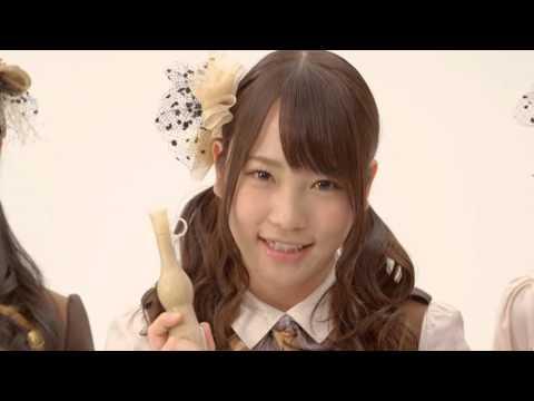 AKB48 パピコCM大人AKB48 募集告知 篇30秒