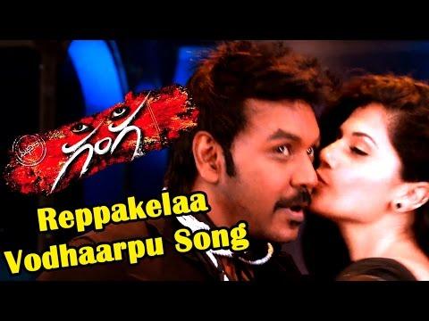 Ganga (Muni 3) Video Song Promo || Reppakelaa Vodhaarpu Song || Raghava Lawrence,Tapasee