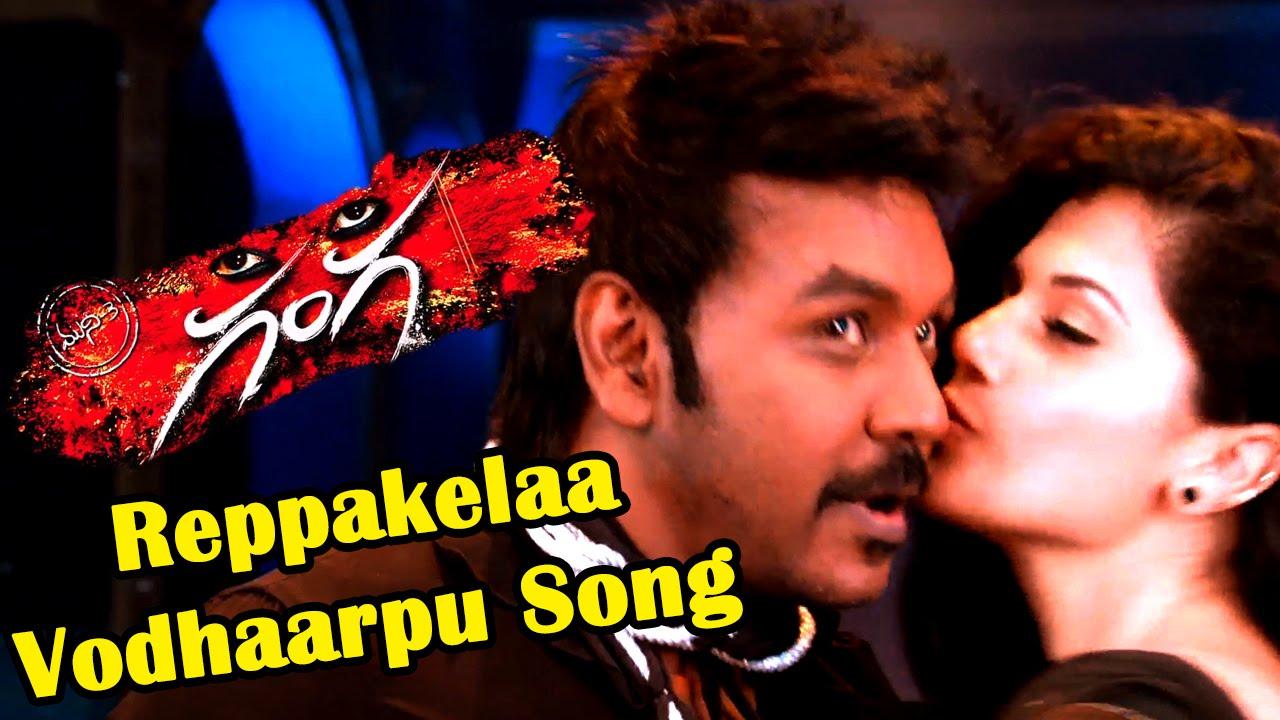 reppakelaa vodhaarpu song