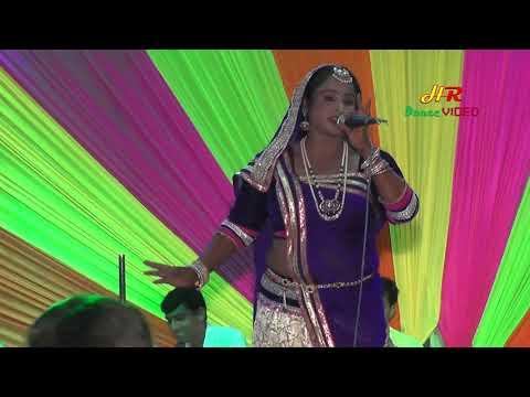 Kanchan Sapera New Song 2017 || Tejaji Rajasthani Song | Marwadi Video Song || Kanchan | Shyam Baba