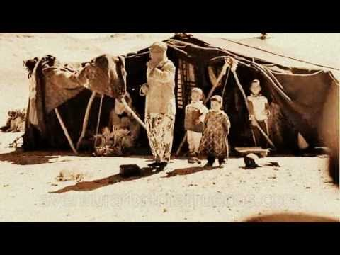 Berber nomadic people in Sahara Desert / Atlas Morocco