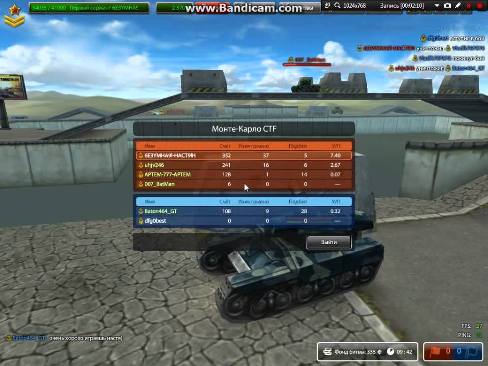tanki-onlayn-igraem-s-mishkoy