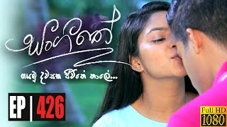 Sangeethe | Episode 426 08th December 2020 Thumbnail