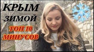 видео Отдых на Южном Берегу Крыма