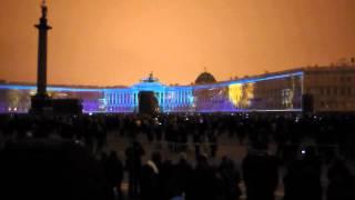 Лазерное шоу в СПб - 1