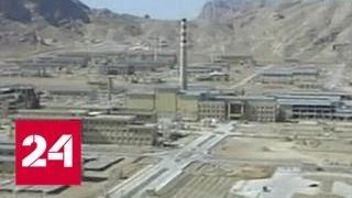 В Иране начались массовые протесты после выхода США из ядерной сделки - Россия 24