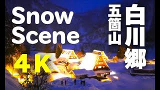 [4K ]Snow scene Winter Japan 冬景色の白川郷・五箇山の世界遺産の雪景色 Shirakawa-go and Gokayama thumbnail