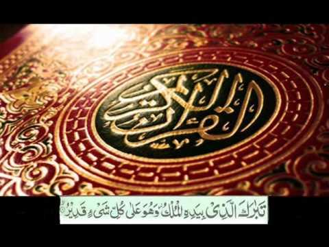 Download Surah Mulk (Tafseer) - Mufti Asif Abdullah Qadri - 4/4