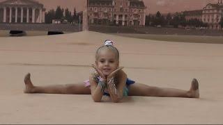 Неженец Анна. Художественная гимнастика 4 года дети