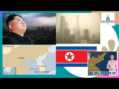 world news 24th Oct: Coronavirus: North Korea warnings over 'yellow dust coming from China'