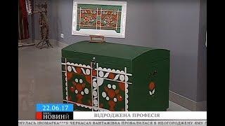 Черкаських студентів навчали премудростям професії скринника