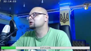 Когда видео из Литвы, ска?