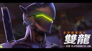 "League of Legends Animated Short | ""Dragons""  《英雄聯盟x鬥陣特攻》動畫短片 - 雙龍"