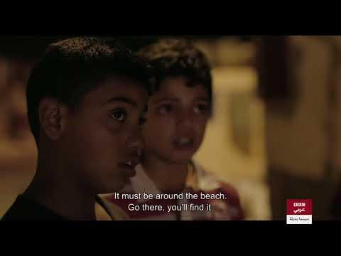 الحياة الخفية للدار البيضاء في فيلم -مول كلب- وحوار مع مخرج الفيلم كمال لزرق.