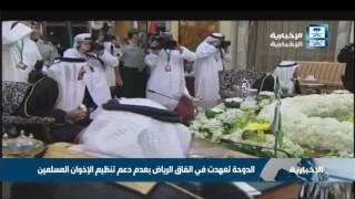 اتفاق 2014 أكد التزام كافة الدول الأعضاء بسياسة مجلس التعاون الخليجي