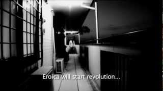 Eroica Official Trailer 1 予告編 1