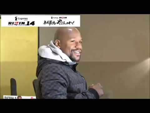 RIZIN.14 Floyd Mayweather Pre-Fight Interview 12-29-2018 (English Only)