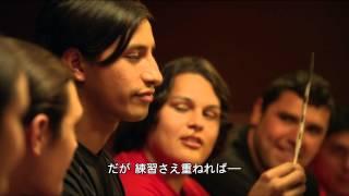 グローリー・ショット ~栄光への軌跡~