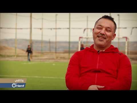 خط التماس: الرياضة في ملاعب السياسة وثائقي يروي كارثة الرياضة السورية - سوريا  - 21:52-2019 / 4 / 6