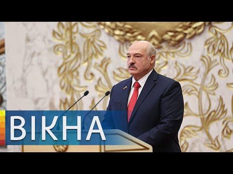 Лукашенко провел тайную инаугурацию, а народ вышел на протест - последние новости Беларуси