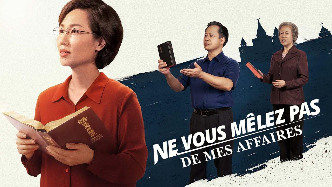 Film chrétien en français « Ne vous mêlez pas de mes affaires » Qui sont les pierres d'achoppement vers le royaume des cieux ?