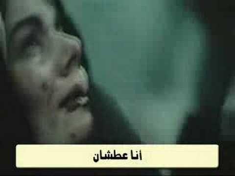 Walady... Arabic Christian Song
