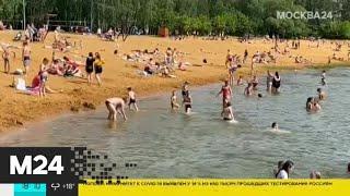 Когда завершится проверка пляжей на безопасность - Москва 24