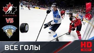 26.05.2019 Канада - Финляндия - 1:3. Все голы. Финал ЧМ-2019