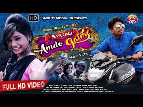 New Santali Video Song 2019 Amdo Gatere Singer - Po Kumar