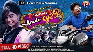 Download Video New Santali Video Song 2019 Amdo Gatere Singer - Po Kumar MP3 3GP MP4