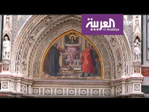 مَعرِض أوفيزي  في فلورنس  أحدِ أكبر المتاحف الفنية في العالم  - نشر قبل 21 ساعة