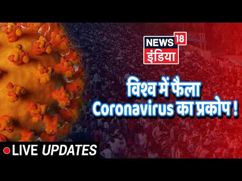 News18 India Live | News in Hindi | Latest COVID-19 Updates | आज की ताज़ा खबर 24X7