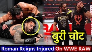 Trending Now WWE Roman Reigns, Dean Ambrose are in hospital for Che...